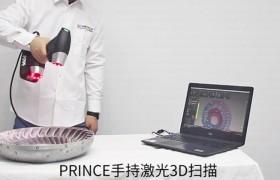 3D扫描仪助力涡轮快速逆向