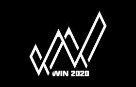 思看WIN2020新品发布季
