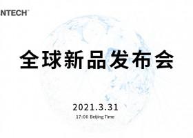思看科技2021全球新品发布会盛大召开