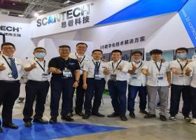 2021 TCT Asia | SCANTECH展示最新增材制造3D数字化解决方案