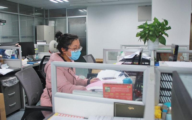 杭州思看科技有限公司复工通知